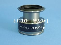 Shimano Stradic 1000Hgfk Spin Box - ST1000HGFK